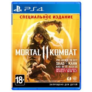 Mortal Kombat 11 Специальное Издание PS4, русские субтитры