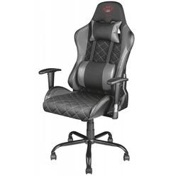 Компьютерное кресло Trust GXT 707B Resto Grey, 22525
