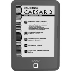 Электронная книга Onyx Caesar 2.grey