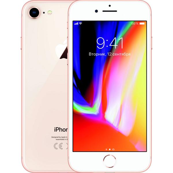 Смартфон Apple iPhone 8 64 ГБ золотой золотого цвета