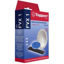 Фильтры для пылесоса Topperr FVX1