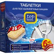 Tophouse Таблетки д/посудомоечных машин 6 в 1