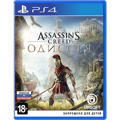 Assassins Creed: Одиссея PS4, русская версия