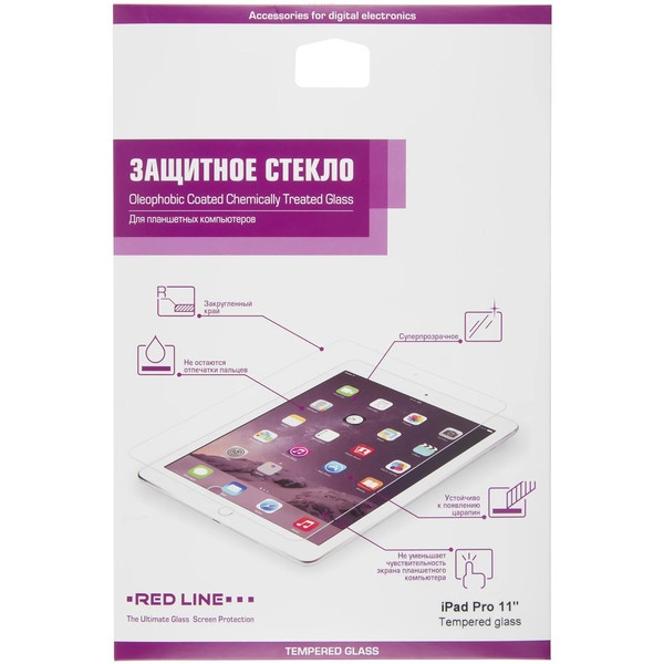Защитное стекло Red Line Premium Corning для Apple iPad Pro 11 фото