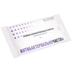 Влажные антибактериальные салфетки Techpoint 9014 для рук