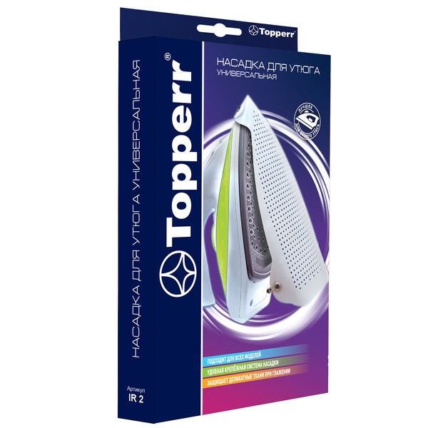 Купить Насадка Topperr для утюга (IR -2), Насадка для утюга