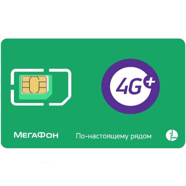 SIM-карта Мегафон Без Переплат тариф Премиум