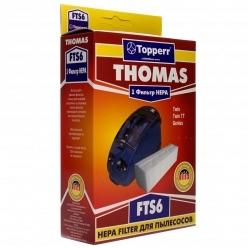 Фильтр для пылесоса Topperr Нера FTS6