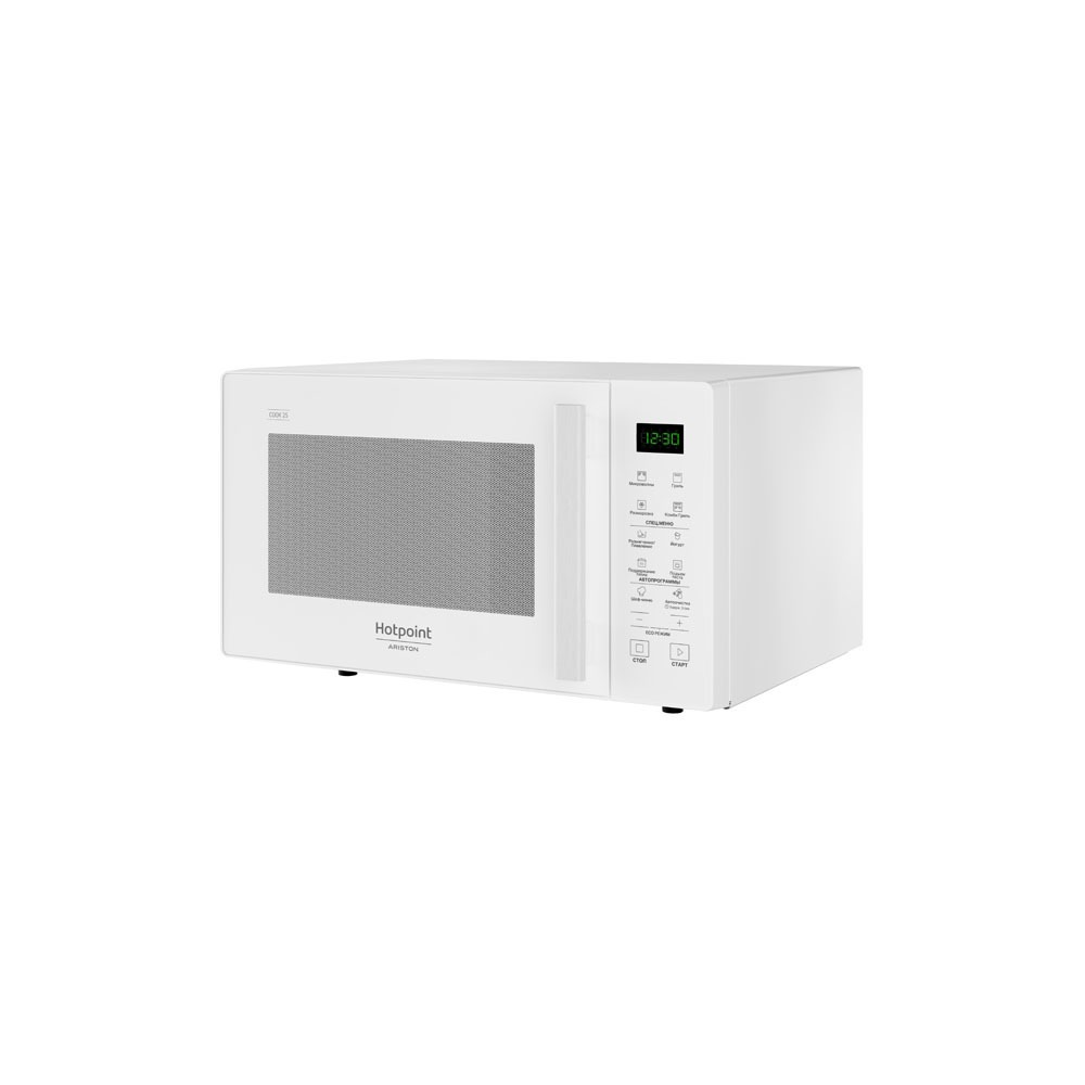 Микроволновая печь Hotpoint-Ariston MWHA 253 W белого цвета