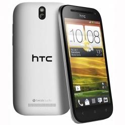 dc3503fd2fdb8 Смартфоны HTC до 25000 рублей - купить смартфон ЭйчТиС до 25000 ...