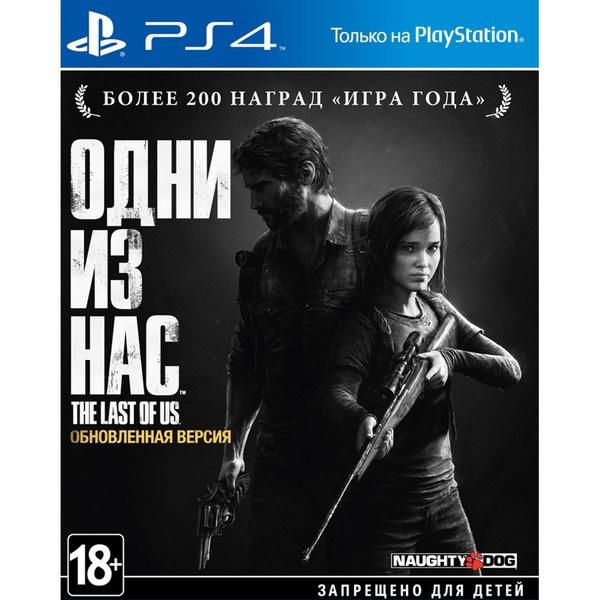 Одни из нас Обновленная версия PS4, русская версия Sony Одни из нас Обновленная версия, русская версия