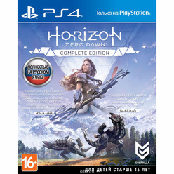 Horizon Zero Dawn. Complete Edition PS4, русская версия