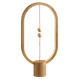 Heng Balance Lamp Ellipse Light Wood