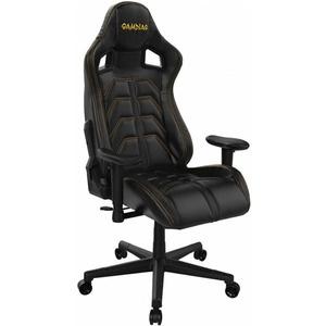 Компьютерное кресло Gamdias ULISSES MF1 Black-Yellow