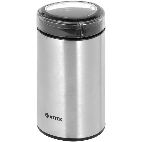 Кофемолка Vitek VT-1544 цвет нержавеющая сталь