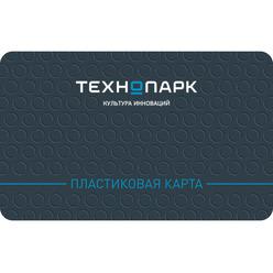 Подарочная карта Технопарк 1 000 рублей