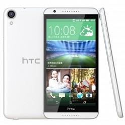 Смартфон HTC Desire 820 LTE White/Gray