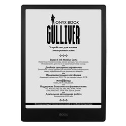 Электронная книга e-ink Onyx Gulliver Black