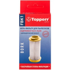Фильтр для пылесоса Topperr FBK 1