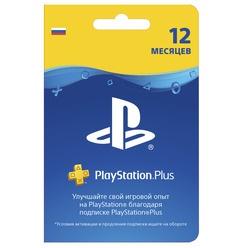 Аксессуар для приставки Sony PlayStation Plus подписка на 12 месяцев
