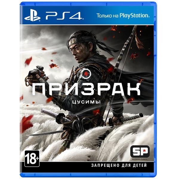 Призрак Цусимы PS4, русская версия Sony