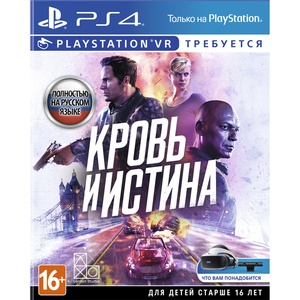 Sony Кровь и Истина PS4 (только для VR), русские версия