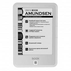 Электронная книга Onyx Amundsen white