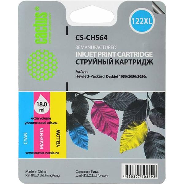 Картридж Cactus CS-CH564 122XL многоцветный