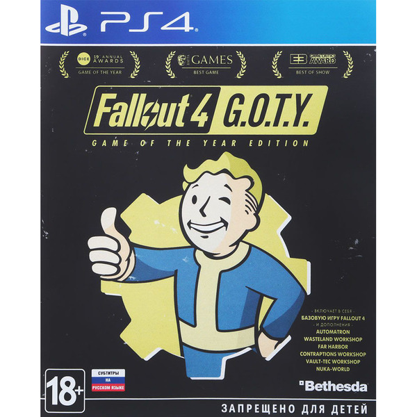 Fallout 4 Game of the Year Edition, русские субтитры Sony