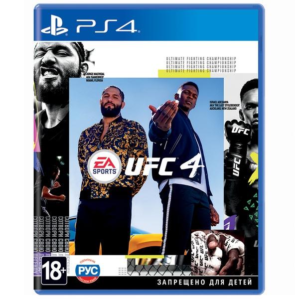 UFC 4 PS4, русские субтитры Sony