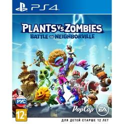 Plants vs. Zombies: Битва за Нейборвиль PS4, русские субтитры
