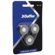 DOFFLER BC-37