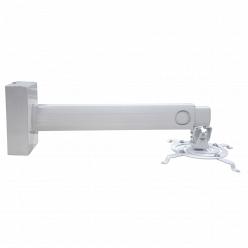 Кронштейн для проектора Digis DSM-14KW