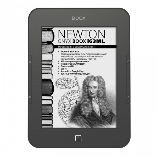 Электронная книга Onyx Boox i63ML Newton grey metallic