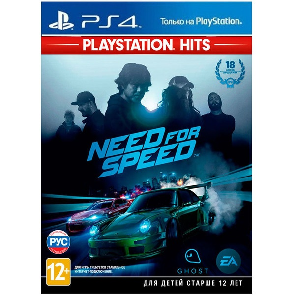 Need for Speed (Хиты PlayStation) PS4, русская версия фото