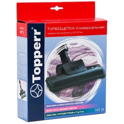 Насадка для пылесоса Topperr NT 2 универсальная