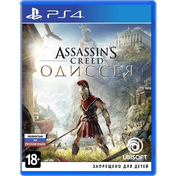 Assassins Creed: Одиссея PS4, русская версия UbiSoft