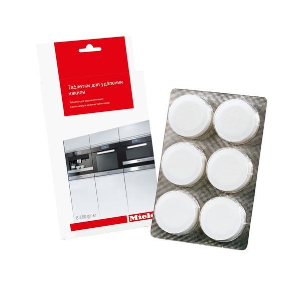 Таблетки для удаления накипи для кофемашин Miele таблетки для удаления накипи для кофемашин фото