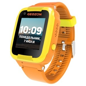 GEOZON Air Orange