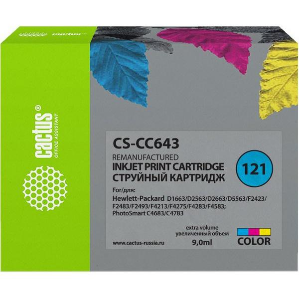 Картридж Cactus CS-CC643 №121 многоцветный