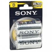 Sony R20-2BL