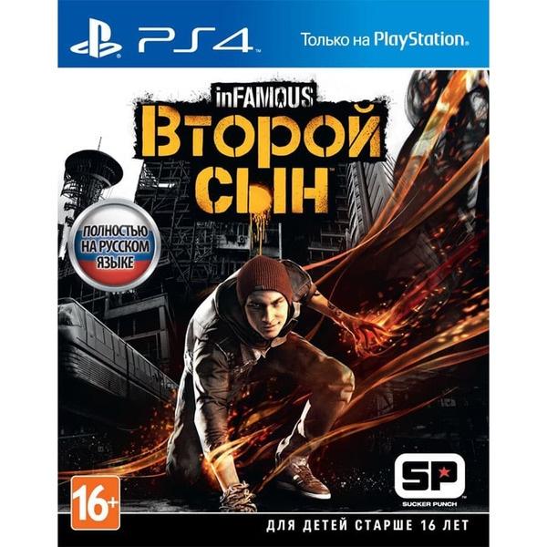inFAMOUS: Второй сын (Хиты PlayStation) PS4, русская