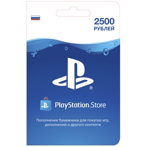Sony Playstation Live Card 2500