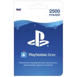 Аксессуар для приставки Sony Playstation Live Card 2500
