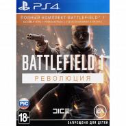 Battlefield 1. Революция PS4, русская версия