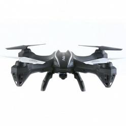 Квадрокоптер Pilotage Spydrone FPV RC39923