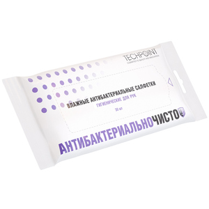Techpoint 9014 антибактериальные влажные салфетки для рук