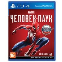 Marvel ЧЕЛОВЕК-ПАУК PS4, русская версия