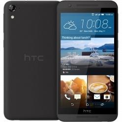 bd9b4ffa7a85c Мобильные телефоны HTC до 10000 рублей - купить мобильный телефон ЭйчТиС до  10000 рублей: цена, продажа мобильных телефонов HTC в интернет-магазине в  Москве ...