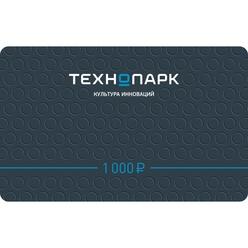 Подарочная карта Технопарк 1 000 руб